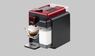 Новинка: кофемашина капсульная Caffitaly System Professional BIANKA