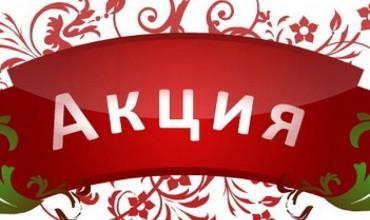 ТОЛЬКО ДО 31 МАЯ БЕСПЛАТНАЯ ДОСТАВКА КОФЕ ОТ 2000 РУБЛЕЙ!!!